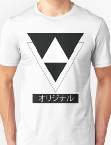 """Original """"Authentic Child"""" T-Shirt"""