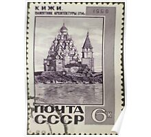 Russian Architecture series The Soviet Union 1968 CPA 3715 stamp The Transfiguration Church 1714 and Belfry 1874 Kizhi Pogost Kizhi Memorial Estate Karelia cancelled USSR Poster