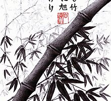 Bamboo haiku by Wieslaw Borkowski Jr.