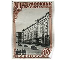 800th anniversary of Moscow Soviet Union stamp series 1947 Stamp of 1164 USSR Poster