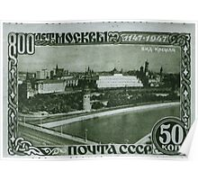 800th anniversary of Moscow Soviet Union stamp series 1947 Stamp of 1170 USSR Poster