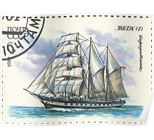 Sailing ships of the Soviet Union stamp series 1981 1981 CPA 5231 Марки СССР   6 к Баркентина «Вега» I USSR Poster