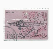 The Soviet Union 1969 CPA 3830 stamp Helicopter TsAGI 1 EA 1930 Aurora cancelled USSR One Piece - Short Sleeve