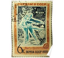Foreign Tourism series in The Soviet Union 1970 CPA 3938 stamp Art Scenes from Ballet Swan Lake Pyotr Ilyich Tchaikovsky cancelled  USSR Poster