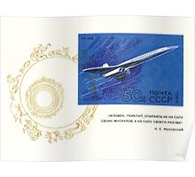 The Soviet Union 1969 CPA 3835 sheet of 1 Supersonic Transport Aircraft Tupolev Tu 144 31121968 Signs of the Zodiac USSR Poster