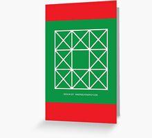 Design 257 Greeting Card