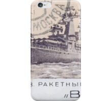 The Soviet Union 1970 CPA 3912 stamp Missile Cruiser Varyag cancelled USSR iPhone Case/Skin