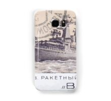 The Soviet Union 1970 CPA 3912 stamp Missile Cruiser Varyag cancelled USSR Samsung Galaxy Case/Skin