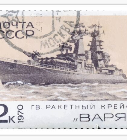 The Soviet Union 1970 CPA 3912 stamp Missile Cruiser Varyag cancelled USSR Sticker