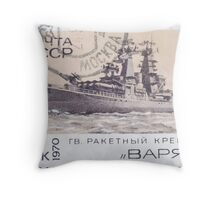 The Soviet Union 1970 CPA 3912 stamp Missile Cruiser Varyag cancelled USSR Throw Pillow