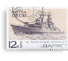 The Soviet Union 1970 CPA 3912 stamp Missile Cruiser Varyag cancelled USSR Metal Print