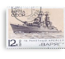 The Soviet Union 1970 CPA 3912 stamp Missile Cruiser Varyag cancelled USSR Canvas Print