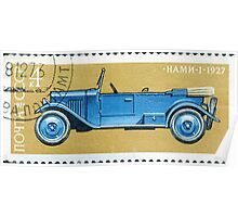 Automobiles of the Soviet Union stamp series 1973 Нами 1 USSR Poster