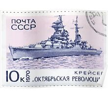 The Soviet Union 1970 CPA 3911 stamp Cruiser Oktyabrskaya Revolyutsia cancelled USSR Poster