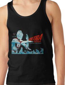 Ultraman (version 4) T-Shirt