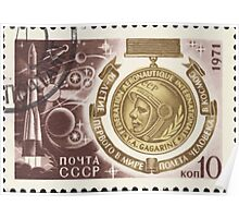 Cosmonautics Day series The Soviet Union 1971 CPA 3992 stamp Yuri Gagarin Medal Spaceships and Planets cancelled USSR Poster