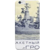 The Soviet Union 1970 CPA 3910 stamp Missile Cruiser Groznyj cancelled USSR iPhone Case/Skin