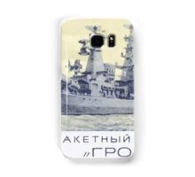 The Soviet Union 1970 CPA 3910 stamp Missile Cruiser Groznyj cancelled USSR Samsung Galaxy Case/Skin