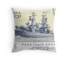 The Soviet Union 1970 CPA 3910 stamp Missile Cruiser Groznyj cancelled USSR Throw Pillow