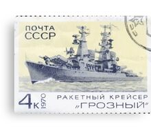 The Soviet Union 1970 CPA 3910 stamp Missile Cruiser Groznyj cancelled USSR Canvas Print