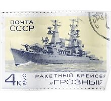 The Soviet Union 1970 CPA 3910 stamp Missile Cruiser Groznyj cancelled USSR Poster