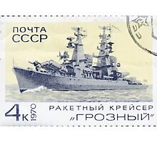 The Soviet Union 1970 CPA 3910 stamp Missile Cruiser Groznyj cancelled USSR Photographic Print