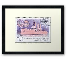 The Soviet Union 1970 CPA 3909 stamp Cruiser Aurora cancelled USSR Framed Print