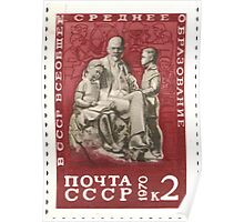 Pioneer Organization of the Soviet Union stamp series 1970 CPA 3924 stamp Lenin with Children Sculpture NShcherbakov USSR Poster