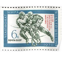 The Soviet Union 1970 CPA 3875 stamp 3869 Overprinted Soviet hockey players as the tenfold world champions USSR Poster