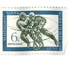 The Soviet Union 1970 CPA 3869 stamp Ice Hockey Stockholm Sweden USSR Poster