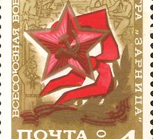 Pioneer Organization of the Soviet Union stamp series 1970 CPA 3925 stamp Red Star Red Scarf and Scenes from Zarnitsa Game USSR by wetdryvac