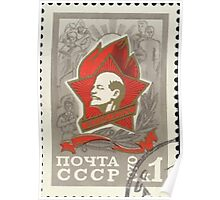 Pioneer Organization of the Soviet Union stamp series 1970 CPA 3923 stamp Pioneer Badge and Ribbon of the Order of Lenin cancelled USSR Poster
