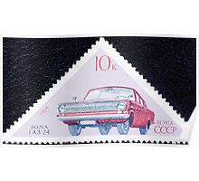 Automobiles stamp series of The Soviet Union 1971 CPA 4002 stamp Volga GAZ 24 Automobile  USSR Poster