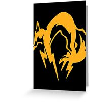Metal Gear Solid - FOX (Over Heart) Greeting Card