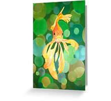 Vermilion Goldfish Greeting Card