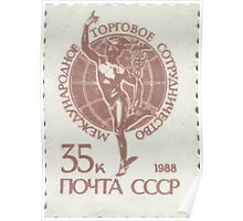 13th standard issue of Soviet Union stamp series 1989  1989 CPA 6154 USSR Poster