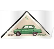 Automobiles stamp series of The Soviet Union 1971 CPA 4001 stamp Zaporozhets ZAZ 968 Subcompact Car USSR Poster
