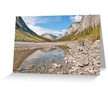 Parkway view Greeting Card
