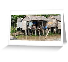 Daily Living - Viet Nam Greeting Card