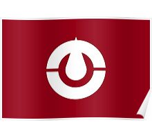 Flag of Kochi Prefecture Japan Poster