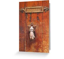 Vintage letter box in Saint Tropez, French Riviera  Greeting Card