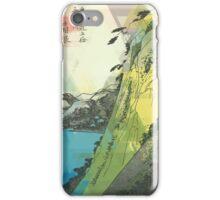 ⟁ v a n t   C o e u r - Hakone -REMIX- iPhone Case/Skin