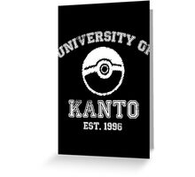 University of Kanto Greeting Card