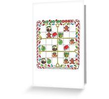 A Merry Christmas Sudoku Greeting Card