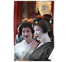 Ginza Geisha Poster