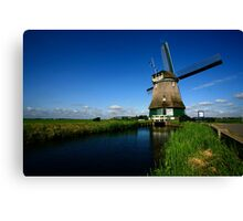 Win Molen Canvas Print