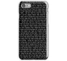 Bərešith - In The Beginning (Genesis 1) iPhone Case/Skin