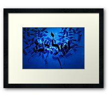 shalom - Peace - Paix Framed Print