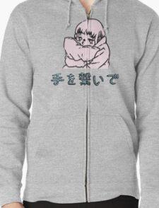 """hold my hand"" sad anime girl T-Shirt"