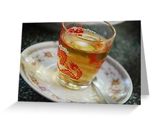Another cup? Greeting Card